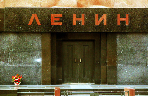 Lenin\'s tomb.