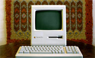An old Macintosh